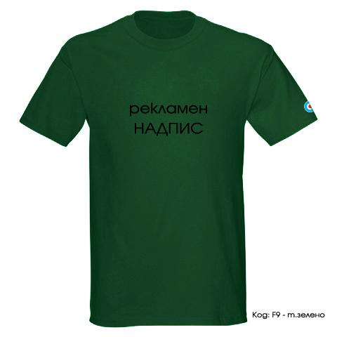 Галерия към: 10 тренировъчни тениски с печат за 109,99 лв. вместо за 220,00 лв. ПОРЪЧАЙ сега