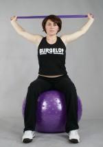 Упражнения Ум-Тяло