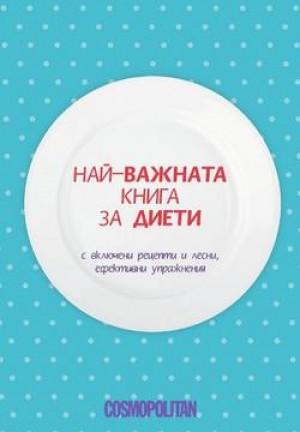 http://www.gotvetesmen.com
