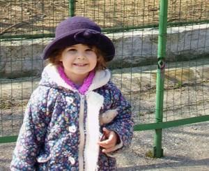 Почти идеалното място за отглеждане на български деца...София, България